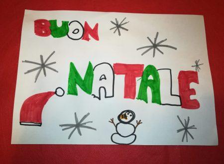 Grecia e feste di Natale